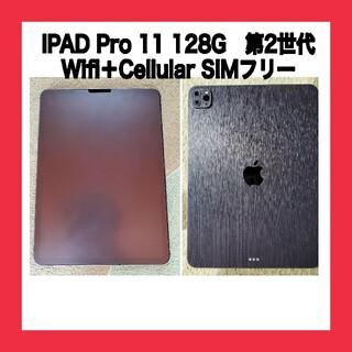 iPad - 【美品】第2世代 IPAD Pro 11 128G セルラー cellular