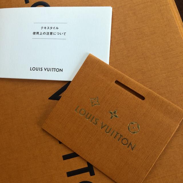 LOUIS VUITTON(ルイヴィトン)のルイヴィトン マフラー メンズのファッション小物(マフラー)の商品写真