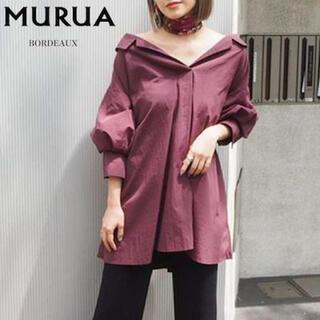 ムルーア(MURUA)のムルーア murua ボリュームシャツチュニック(シャツ/ブラウス(長袖/七分))