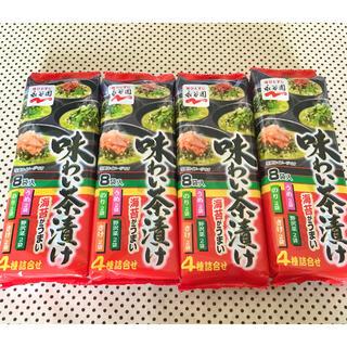 永谷園★味わい茶漬け(インスタント食品)