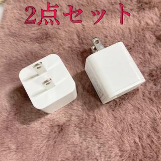 Apple - 家庭用コンセント/USB電源 変換用コンパクトアダプター