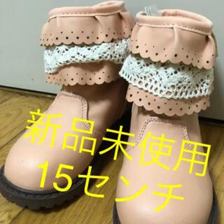 HusHush - 【最安値】値下げ 新品未使用 HUSHUSH 15センチ キッズブーツ