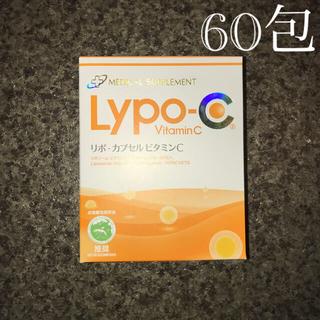 リポカプセルビタミンc 60包箱無し 高濃度ビタミン リポc ビタミンc サプリ