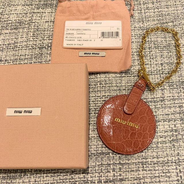 miumiu(ミュウミュウ)のmiumiu★ミラーチャーム★ピンク レディースのファッション小物(キーホルダー)の商品写真