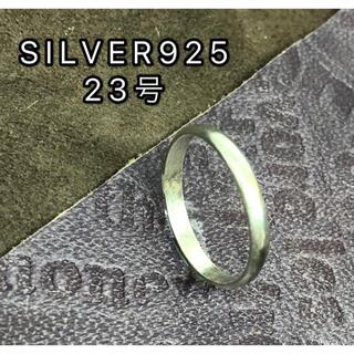 silver925  シルバー925 甲丸リング 幅3ミリ 重ね付けリング(リング(指輪))