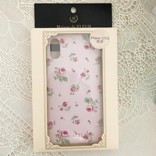 メゾンドフルール(Maison de FLEUR)のmaison de fleur メゾンドフルール iphone(iPhoneケース)