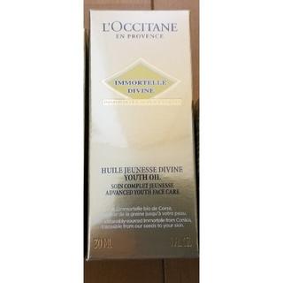 L'OCCITANE - 【新処方new】ロクシタン ディヴァイン インテンシヴオイルa