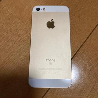 Apple - SIMフリー iPhone SE(初代)64GB