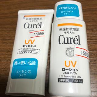 キュレル(Curel)のキュレル UVエッセンス SPF30(50g)(日焼け止め/サンオイル)