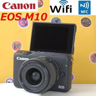 Canon - Wi-Fi&簡単キレイに自撮り!タッチパネル♪★CANON EOS M10