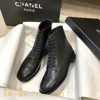 PIAGET - CHANEL シャネル ブーツ