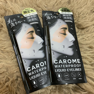 【限定色】CAROME アイライナー スモーキーグレー 2本セット カロミー(アイライナー)