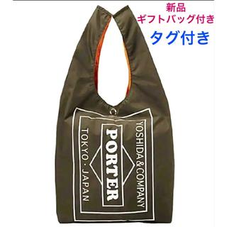 PORTER - ポーター エコバッグ PORTER / GROCERY BAG(CVS) カーキ
