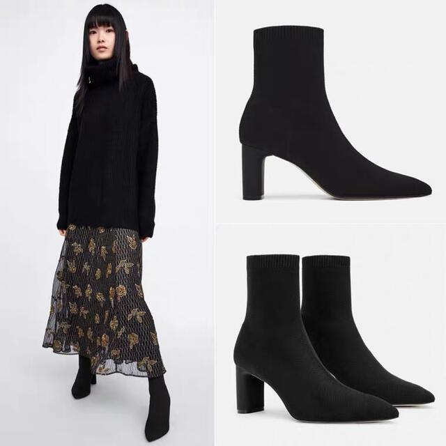 ZARA(ザラ)のソックスブーツ ZARA ザラ レディースの靴/シューズ(ブーツ)の商品写真