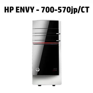HP - HP ENVY 700-570jp