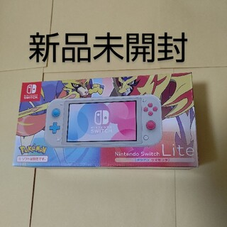 Nintendo Switch - Switch Lite ザシアン ザマゼンタ スイッチ ライト ポケモン