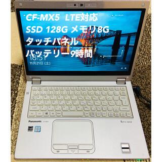 Panasonic - 美品 パナソニックCF-MX5 SSD128G/8G/タッチパネル