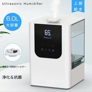 加湿器 上部給水 次亜塩素酸水対応 超音波式加湿器