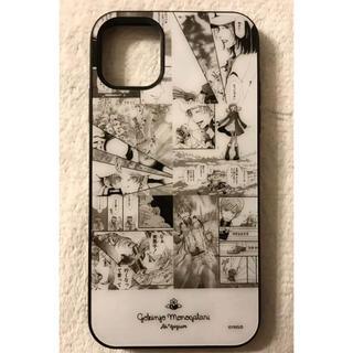 スリーコインズ(3COINS)のご近所物語 3コインズコラボ iphoneケース iPhone XI 矢沢あい(iPhoneケース)