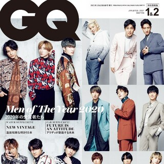 Johnny's - GQ Japan SnowMan SixTONES表紙版