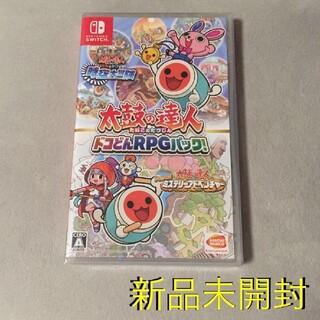 Nintendo Switch - Switchソフト 太鼓の達人 ドコどんRPGパック!