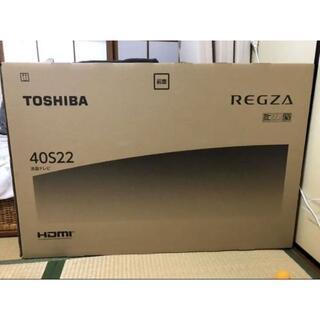 東芝 - REGZA40S22[40インチ]