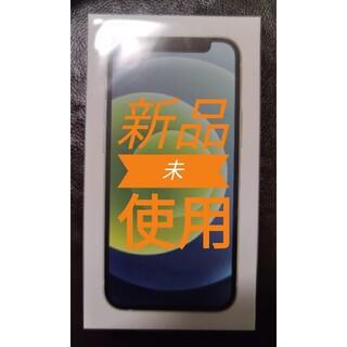 iPhone - 新品未使用iPhone12mini グリーン 256GB SIMフリー