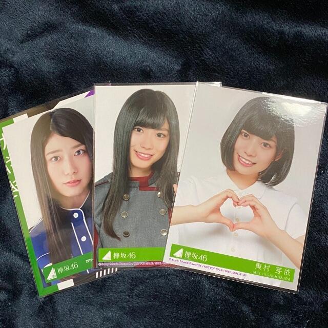 日向坂46 東村芽依 生写真 エンタメ/ホビーのタレントグッズ(アイドルグッズ)の商品写真