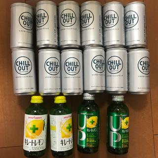 コカコーラ(コカ・コーラ)のCHILL OUT チルアウト12本&ライジンRAIZIN30本&キレートレモン(ソフトドリンク)
