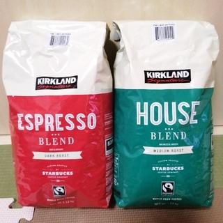 Starbucks Coffee - 【KIRKLAND × スターバックス】コーヒー豆 エスプレッソ&HOUSE