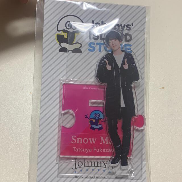 Johnny's(ジャニーズ)の深澤辰哉 アクリルスタンド アクスタ 第1弾 SnowMan エンタメ/ホビーのタレントグッズ(アイドルグッズ)の商品写真