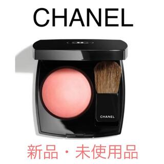 CHANEL - 【新品】CHANELジュ コントゥラスト 72 ローズ イニシアル 4g