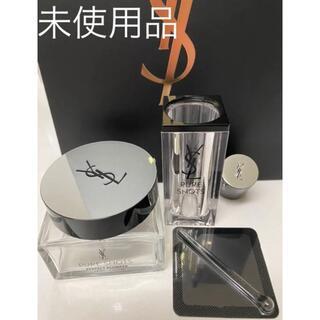 Yves Saint Laurent Beaute - 【未使用】YSLピュアショットセラム・ピュアショットクリーム容器