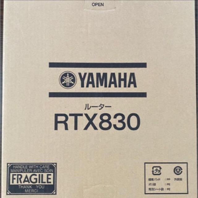 ヤマハ(ヤマハ)のヤマハ RTX830 新品未開封 スマホ/家電/カメラのPC/タブレット(PC周辺機器)の商品写真