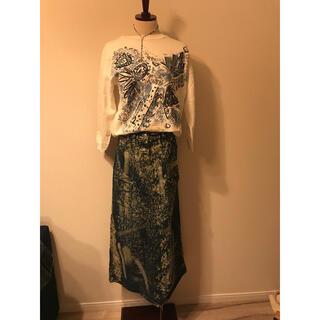 EDIT.FOR LULU - Vintage デニム ブリーチ ロングスカート