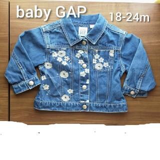 babyGAP - baby GAP ☆ 18-24m ☆ Gジャン デニムジャケット