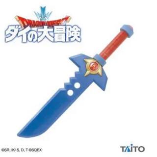 タイトー(TAITO)のドラゴンクエスト ドラクエ フィギュア ダイの大冒険 パプニカのナイフ(キャラクターグッズ)