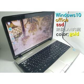 エヌイーシー(NEC)の美品 NECゴールドパソコン  WIN10 i3第2世代 SSD Office付(ノートPC)