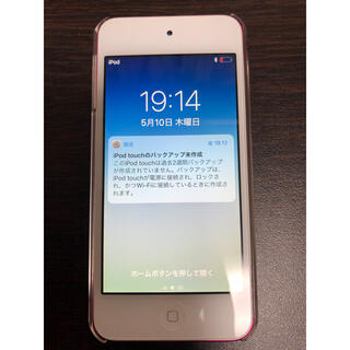iPod touch - Apple iPod touch 第6世代 32GB ピンク