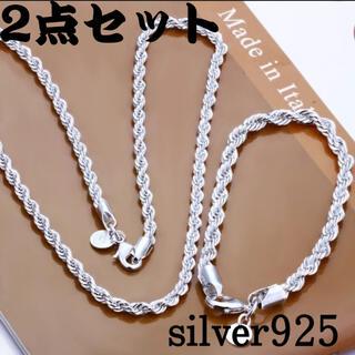 silver925 コーティング ネックレス ブレスレット