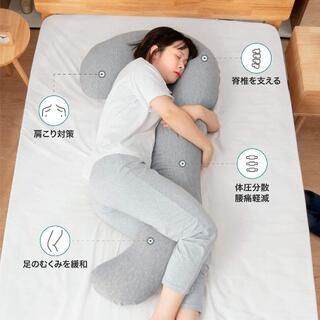 新品 Bedsure 抱き枕 大型 130cm グレー