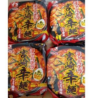 チャルメラ 宮崎辛麺 インスタントラーメン 袋麺 ×4袋(インスタント食品)
