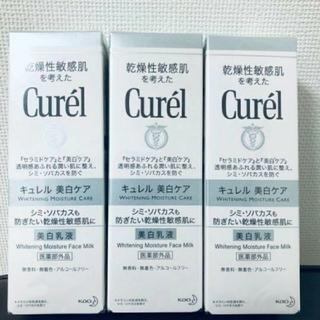 キュレル(Curel)のキュレル 美白ケア 乳液 3(乳液/ミルク)