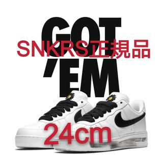 NIKE - Nike air force1 premium 24cm