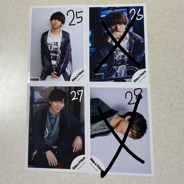 King & Prince 永瀬廉 公式写真 エンタメ/ホビーのタレントグッズ(アイドルグッズ)の商品写真