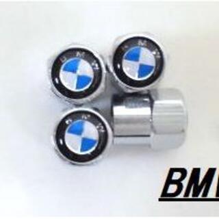 【新品】BMW ビーエム エアバルブ キャップ シルバー 4個セット ホイール