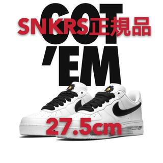 NIKE - Nike air force1 PARANOISE Nike ナイキ
