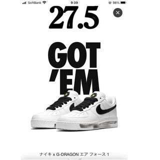 NIKE - Nike air force1 peaceminusone27.5cm