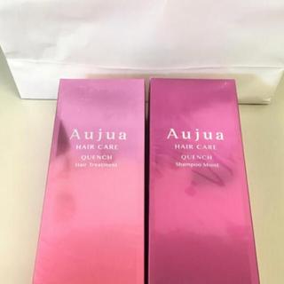 オージュア(Aujua)の新品未開封 Aujua クエンチ セット 500ml×2(シャンプー)