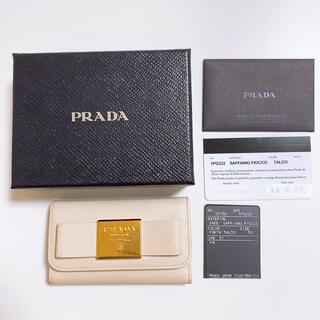 プラダ(PRADA)のPRADA キーケース ホワイト ゴールド リボン(キーケース)